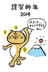 tomobenenga_2014_2.jpg